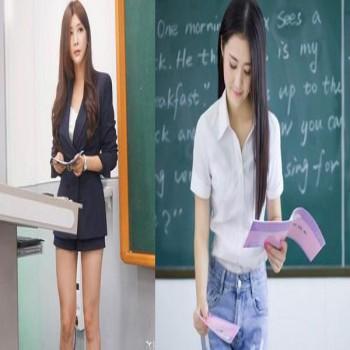 อาจารย์สาวสายเงี่ยน