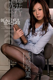 Honoka คุณครูสอนเพศศึกษา IPTD-350