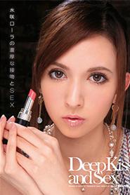 Takizawa Lora ริมฝีปากฝากรัก IPZ-287