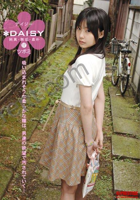 day-017  สาวน้อยร่านรัก
