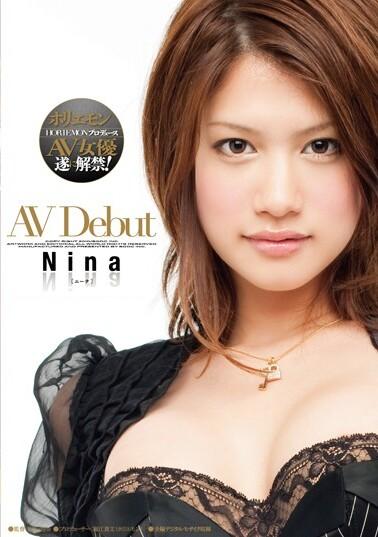 STAR-237  Celebrity Nina Porn Debut